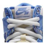 Lanzamiento: Nike Dunk High All Star, Syracuse y Carpet Company